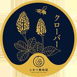 クローバーの花ラベル画像