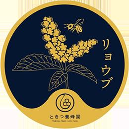 リョウブの花ラベル画像