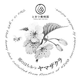 ヤマザクラの花ラベル画像